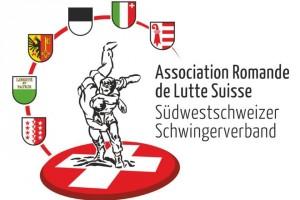 SuedwestschweizerSchwingerverband_Logo